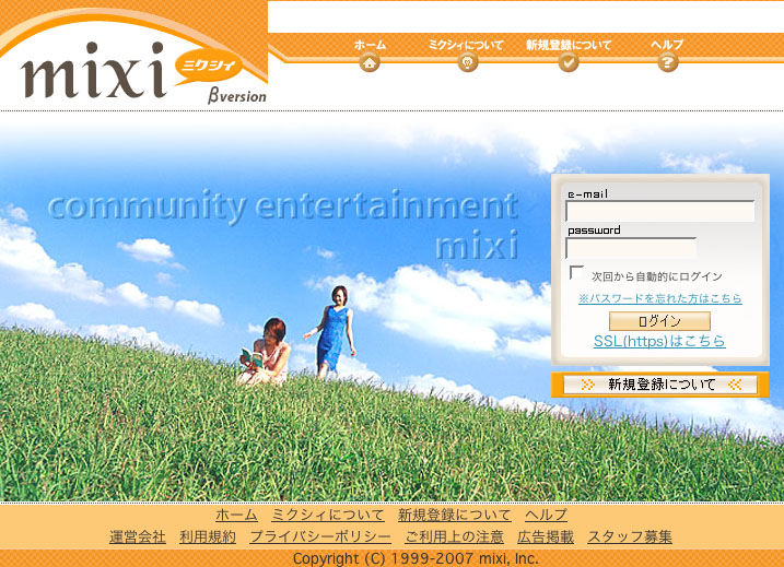 mixibd6db8958529422136c0b41756e47986.jpg